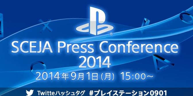 NUEVA CONFERENCIA DE SONY ANTES DEL TOKYO GAME SHOW